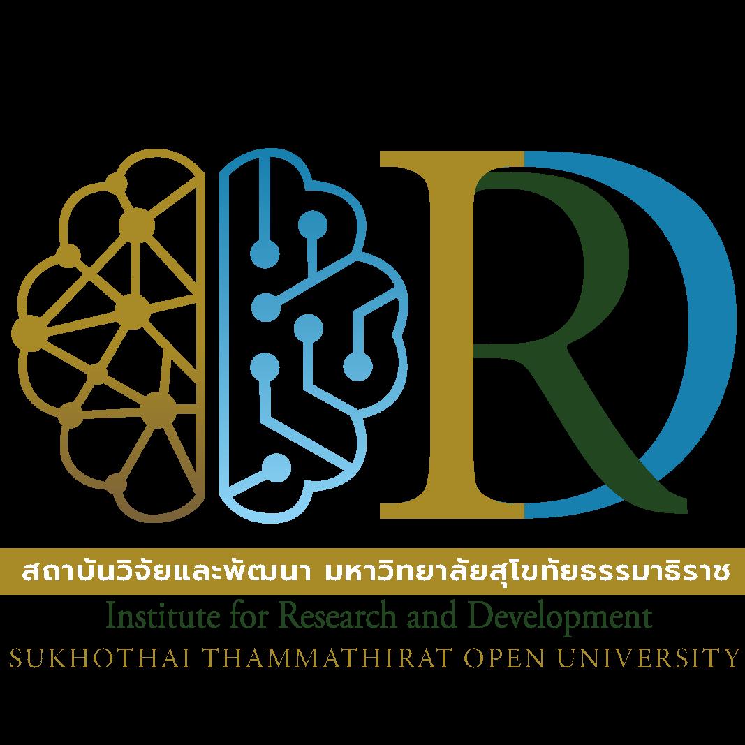 สถาบันวิจัยและพัฒนา มหาวิทยาลัยสุโขทัยธรรมาธิราช